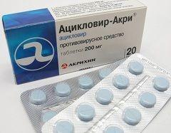 Ацикловір у вигляді таблеток