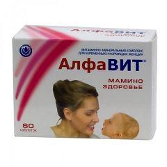 Алфавіт Мамине здоров`я - вітаміни для вагітних і годуючих жінок