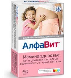 Форма випуску вітамінів Алфавіт Мамине здоров`я - таблетки