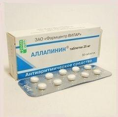 Лікарська форма аллапініна - таблетки