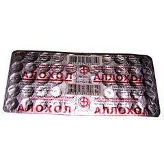 Лікарська форма Алохолу - таблетки