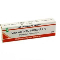 Противірусна мазь Алпізаріновая 2%