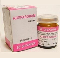 Алпразолам в дозуванні 0,25 мг