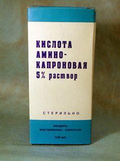 Амінокапронова кислота в упаковці