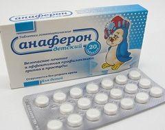 Лікарська форма Анаферона дитячого - таблетки для сублінгвального застосування