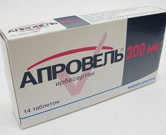 Таблетки Апровель 300 мг