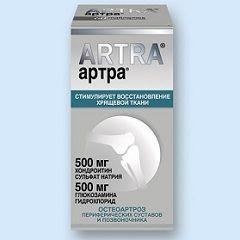 Артрит - засіб для лікування остеоартриту
