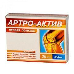 Таблетки Артро-актив в дозуванні 300 мг