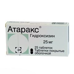 Атаракс в таблетках
