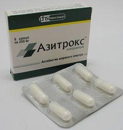 Капсули Азитрокс 250 мг