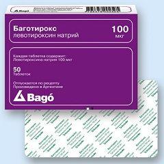 Таблетки Баготірокс в дозуванні 100 мкг