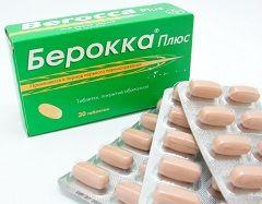 Берокка Плюс у вигляді таблеток, вкритих оболонкою