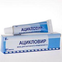 Ацикловір - аналог бонафтон