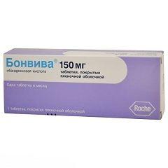 Таблетки Бонвіва 150 мг