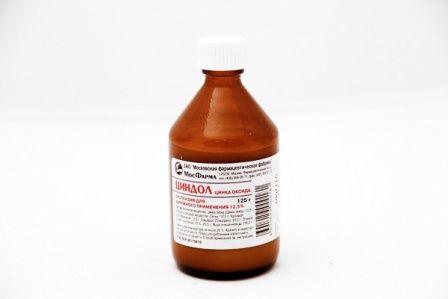 Ціндол проти прищів: опис препарату, характеристики