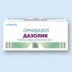 Протипротозойний препарат Дазолік