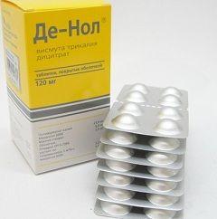 Форма випуску Де-Нола - таблетки
