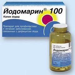 Йодомарин - засіб для лікування і профілактики захворювань, пов`язаних з дефіцитом йоду