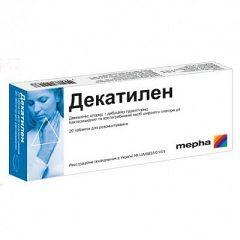 Антисептичний препарат Декатилен