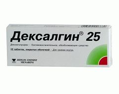 Дексалгин в таблетках