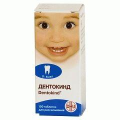 Гомеопатичний препарат для дітей Дентокінд