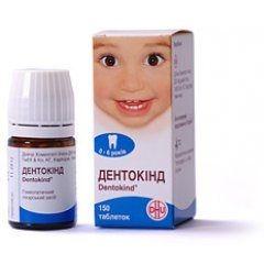 Лікарська форма Дентокінд - таблетки