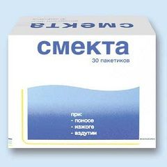 Смекта - препарат для лікування діареї