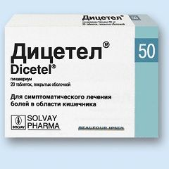 Дицетел в дозуванні 50 мг