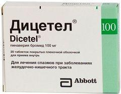 Дицетел в дозуванні 100 мг