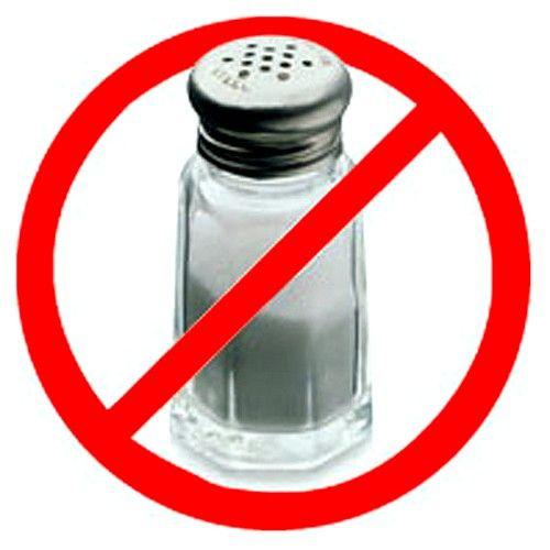 Слід обмежити вживання солі