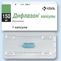 Дифлазон в дозуванні 150 мг