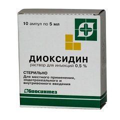 Диоксидин розчин 0,5%