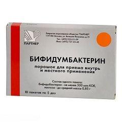 Біфідумбактерин - пробіотик для лікування дисбактеріозу кишечника