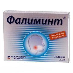 Фалиминт - засіб для лікування захворювань порожнини рота