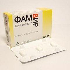 Таблетки Фамвір 500 мг