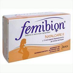 Вітаміни Фемібіон 2