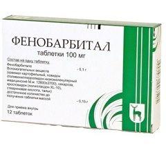 Протиепілептичний засіб Фенобарбітал