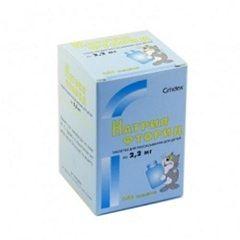 Фторид натрію в таблетках по 2,2 мг