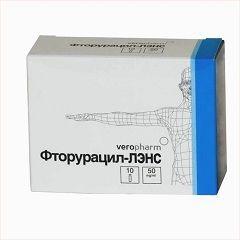 Протипухлинний препарат Фторурацил
