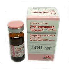 Фторурацил в дозуванні 500 мг
