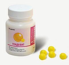 Гендевит - вітамінний препарат
