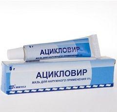 Ацикловір - місцеве противірусний засіб для лікування герпесу у вагітних