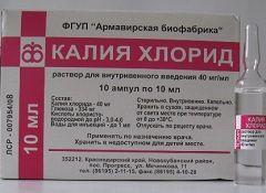 Калію хлорид - засіб для лікування гіпокаліємії