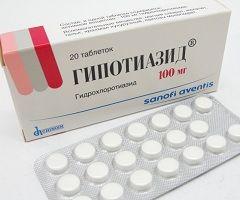 Таблетки Гипотиазид в дозуванні 100 мг