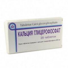 гліцерофосфат кальцію в упаковці
