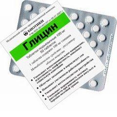Антидепресивний препарат Гліцин