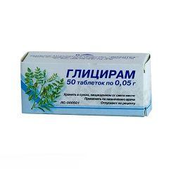 Таблетки Глицирам по 0,05 г