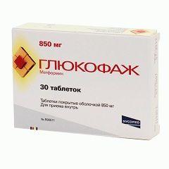 Глюкофаж в дозуванні 850 мг