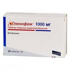 Глюкофаж в дозуванні 1000 мг