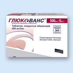 Глюкованс - гіпоглікемічний препарат